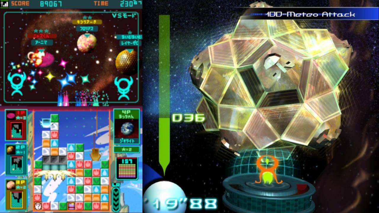 Game image Meteos