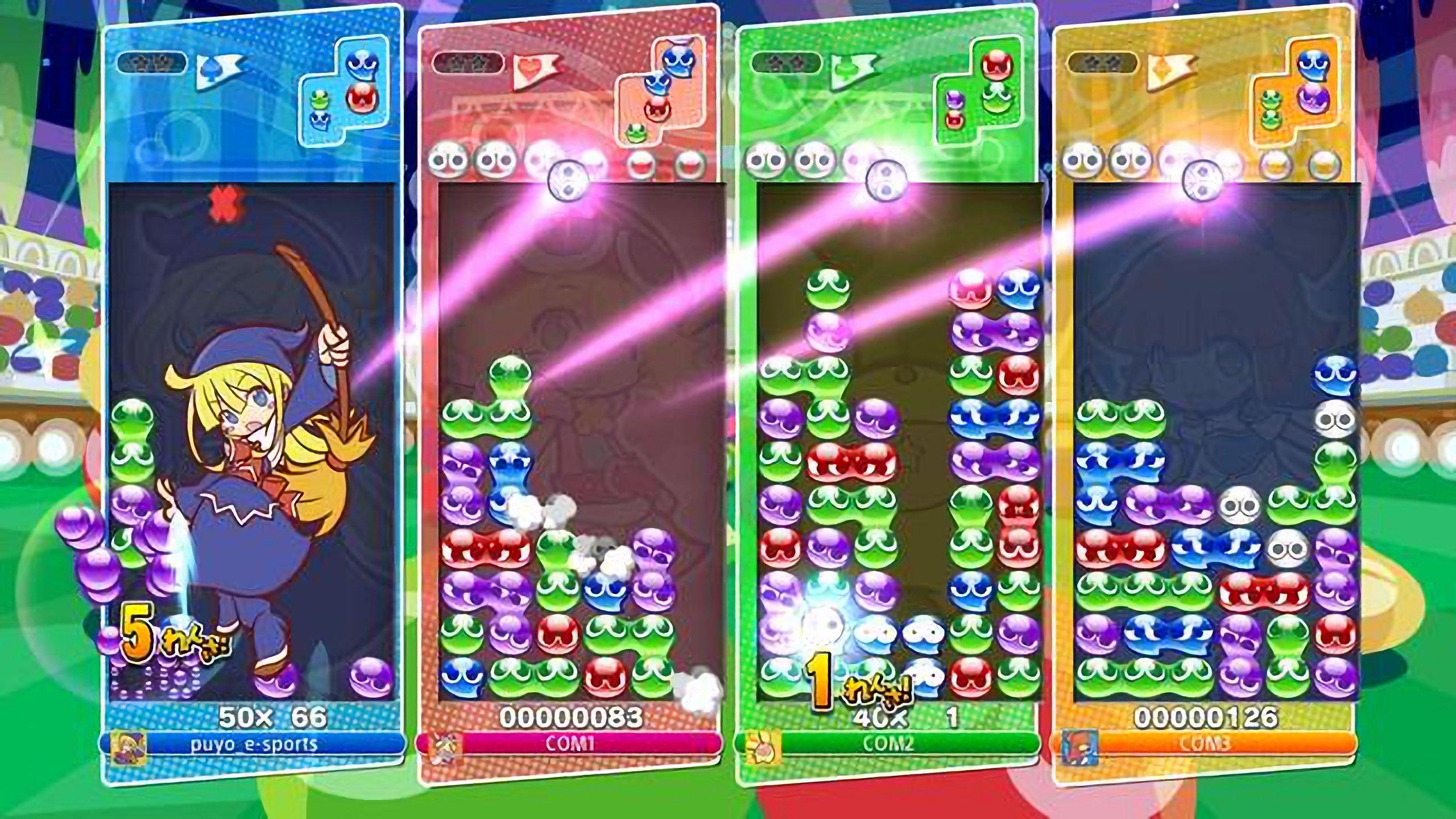 Game image Puyo Puyo