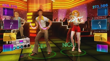 Game image Dance Central